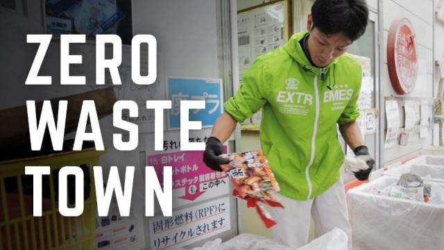 Kamikatsu a Pequena Cidade no Japão Perto do Desperdício Zero [Vídeo]