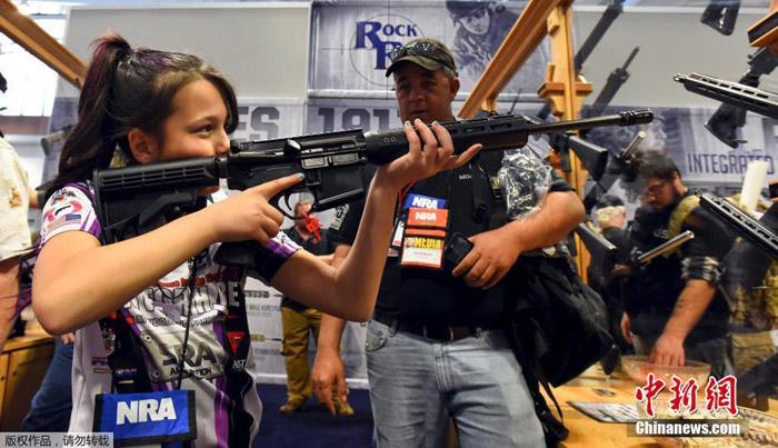 Armas para Crianças dos 6 aos 12, a Nova Aposta da Indústria dos EUA
