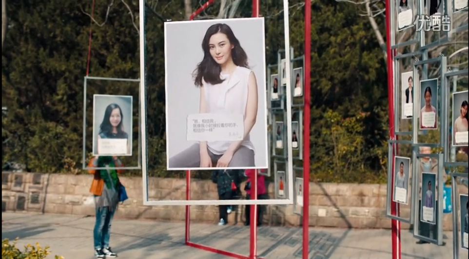 O Preconceito em Relação às Mulheres Solteiras na China [Vídeo]