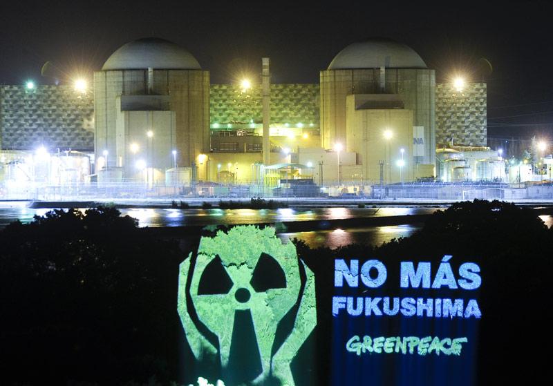 Portugal quer reunião com Espanha sobre depósito de resíduos nucleares de Almaraz