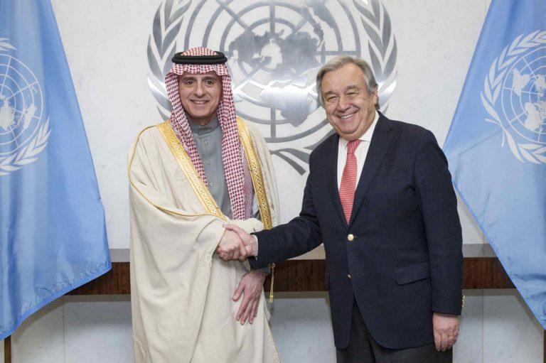 ONU elege Arábia Saudita para Comissão dos Direitos das Mulheres