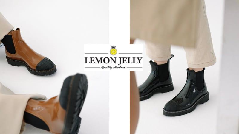 Lemon Jelly: as botas vegans portuguesas que cheiram a limão